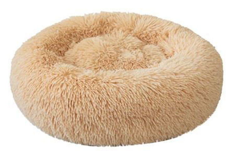 Dog Cat Soft Plush Donut Cuddler Bed Beige